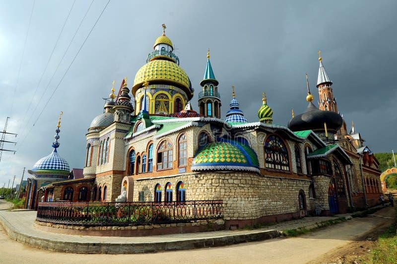 Świątynia Wszystkie religie, Kazan, Rosja obraz royalty free