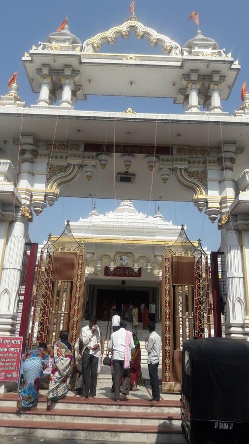 Świątynna brama zdjęcie royalty free