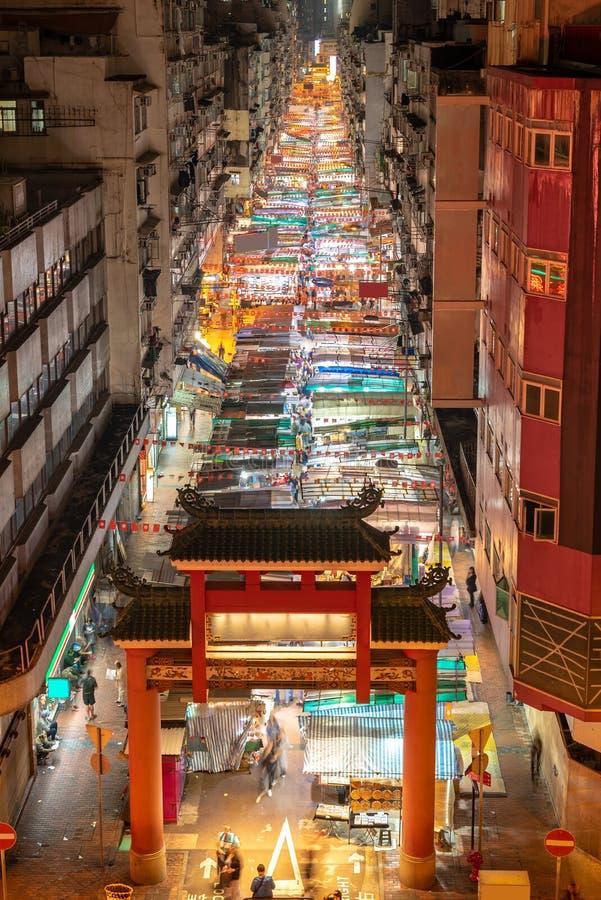 Świątynny Uliczny noc rynek Hong Kong fotografia stock