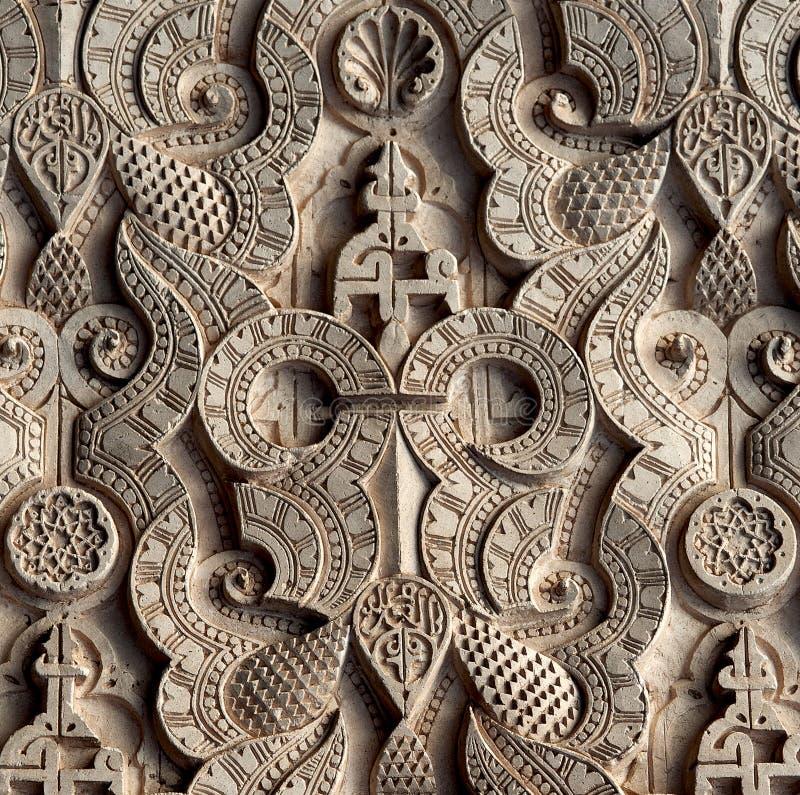 Święta Islamska sztuka, Maroko zdjęcie stock