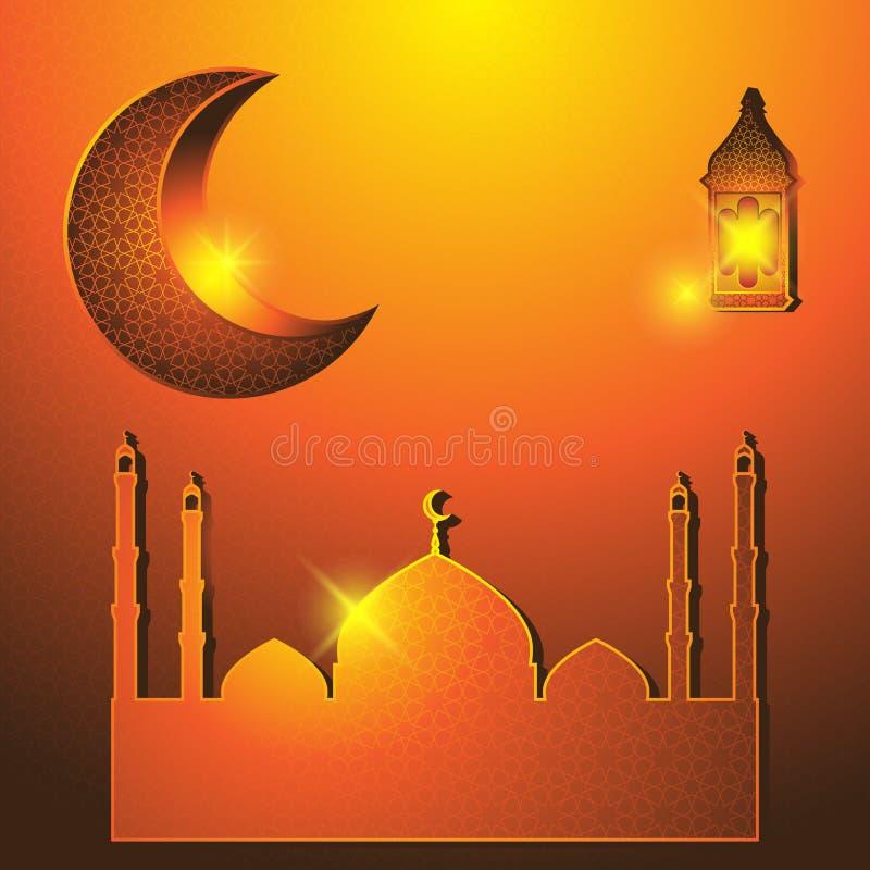 Święta religijne Ramadan meczet latarka miesiąc niebieski obraz nieba t?czow? chmura wektora ilustracja wektor