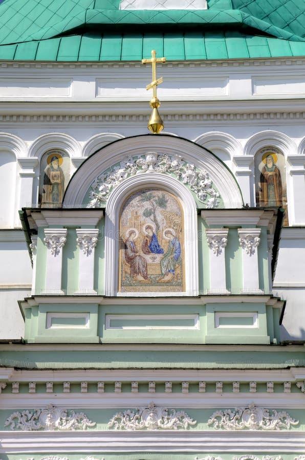 Święte bramy i bramy wierza Świętej trójcy St Sergius Lavra obraz royalty free