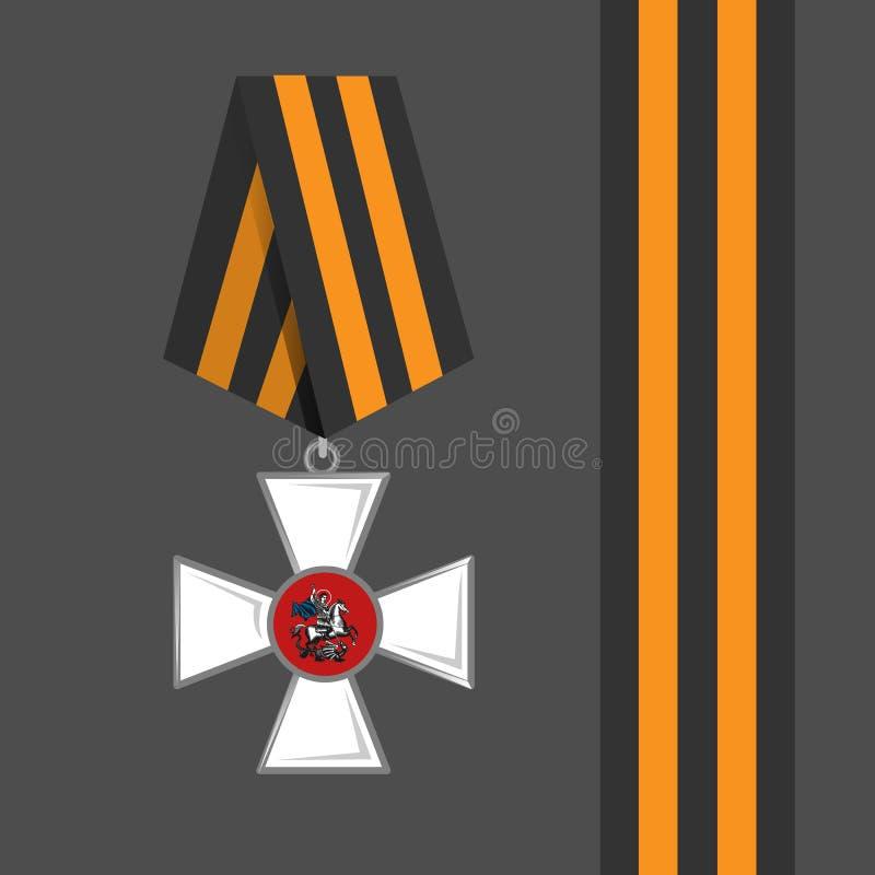 Świętego George krzyż Cesarski Rosja ilustracji