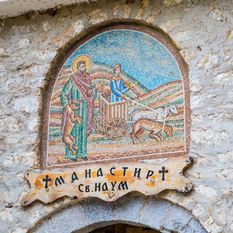 Świętego Naum monaster w Macedonia fotografia royalty free