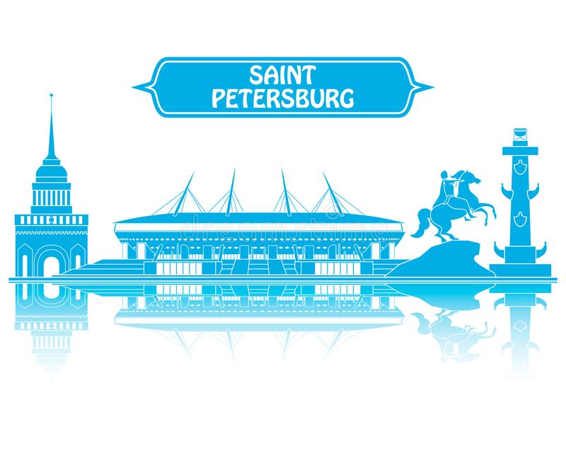Świętego Petersburg puchar świata 2018 ilustracji