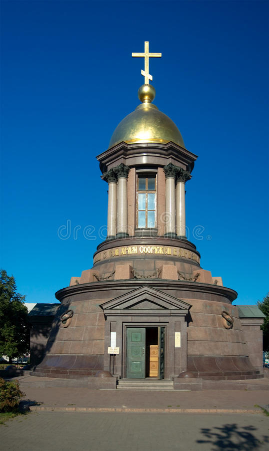 Świętej trójcy kaplica, święty Petersburg, Rosja obrazy royalty free