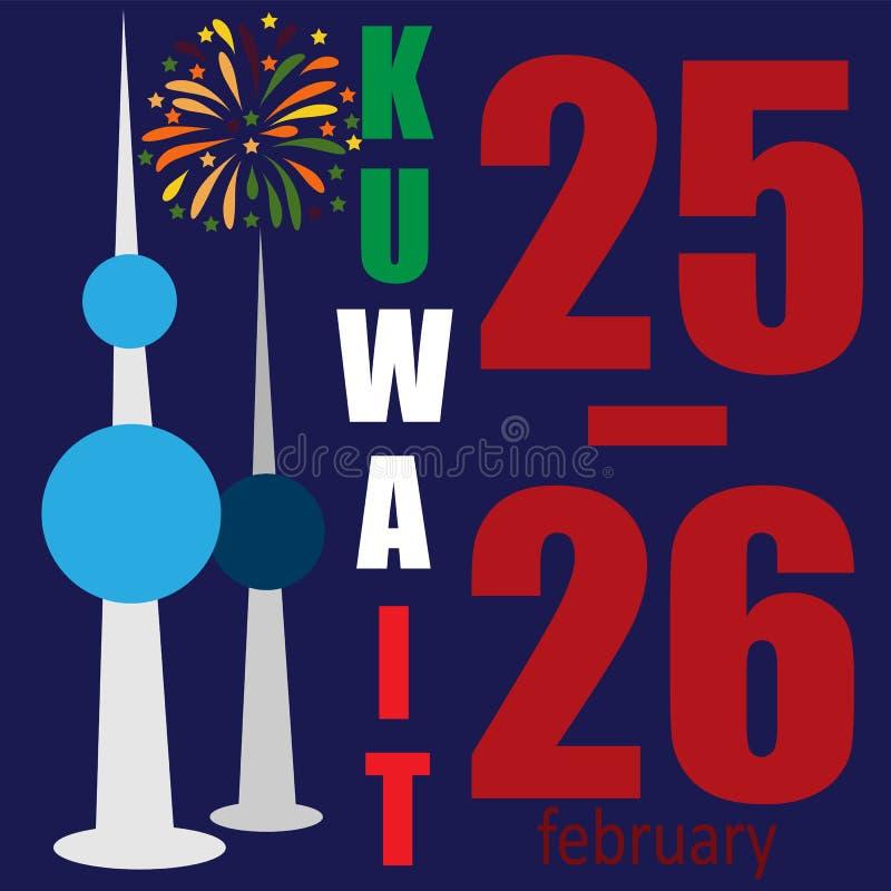 ŚWIĘTUJE KUWEJT - kartki z pozdrowieniami Kuwejt linia horyzontu tło zaświecający świąt państwowych świętowaniami royalty ilustracja
