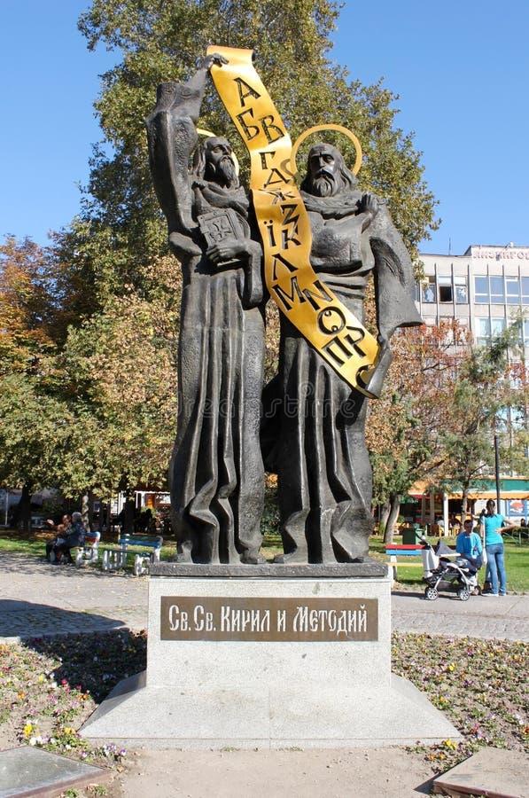 Święty Cyril i Methodius zabytek obrazy stock