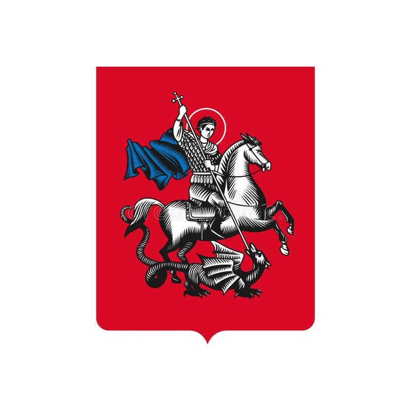 Święty George Ilustracja na czerwonym tle ilustracji