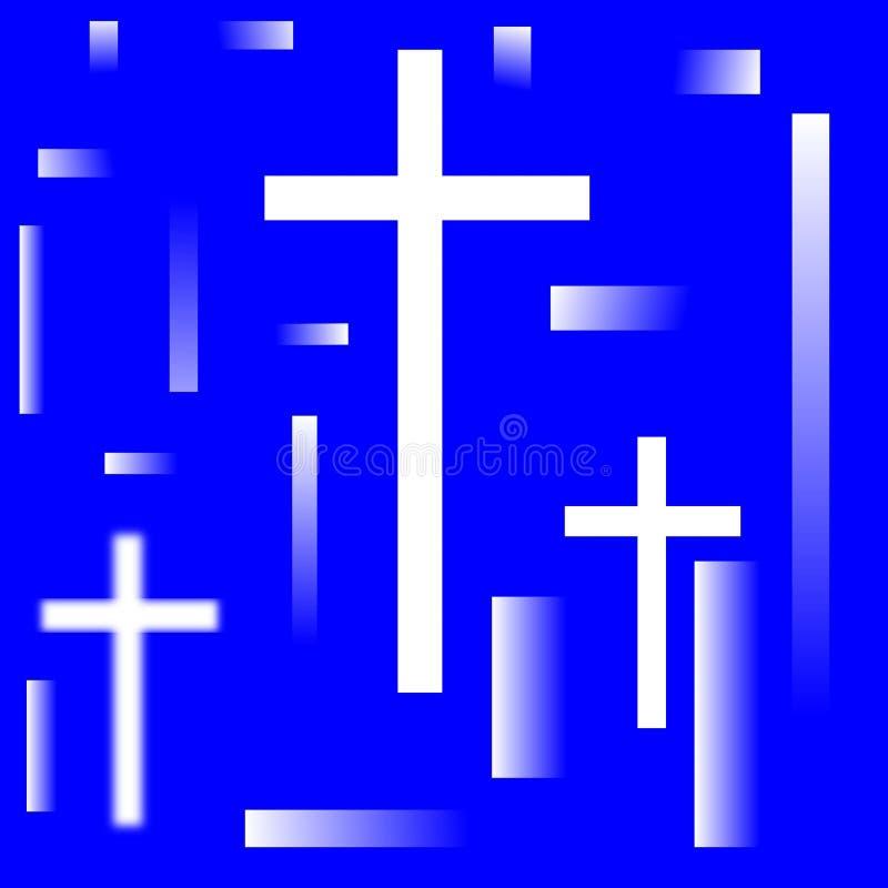 Święty krzyż w odbiciach ilustracji