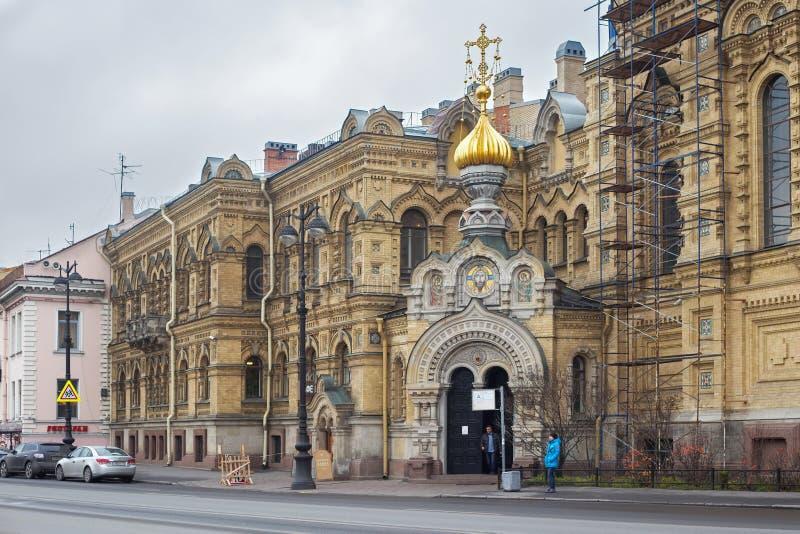 ŚWIĘTY PETERSBURG ROSJA, LISTOPAD, - 04, 2014: Czerep stauropegial ortodoksyjny wniebowzięcie kościół na Vasilievsky wyspie zdjęcie royalty free