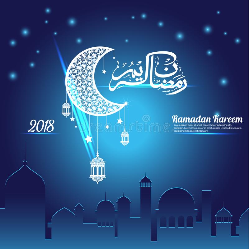 Święty Ramadan projekta Abstrakcjonistyczny szablon dla tła, Ramadan Mosul royalty ilustracja