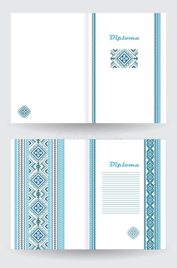 Świadectwa lub dyplomu szablon z etnicznym ornamentu wzorem w białych błękitnych kolorach royalty ilustracja