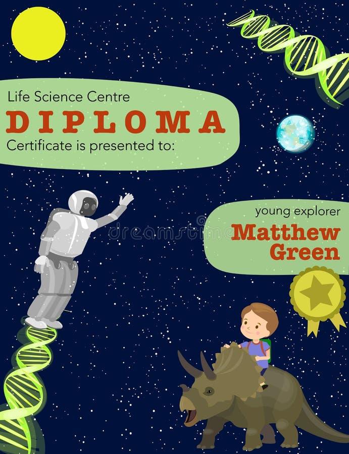 Świadectwo żartuje dyplom odznakę, dziecko dziecina szablonu układu przestrzeni tła projekt Edukaci preschool nauka ilustracja wektor