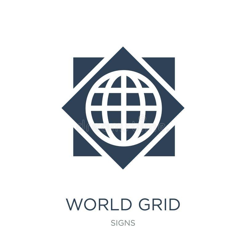 światowa siatki ikona w modnym projekta stylu światowa siatki ikona odizolowywająca na białym tle światowej siatki wektorowa ikon ilustracja wektor