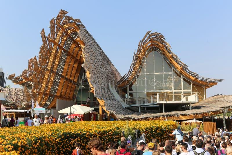 Światowy expo Mediolan obrazy royalty free