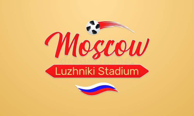 Światowy Futbolowy mistrzostwo w Rosja 2018 royalty ilustracja