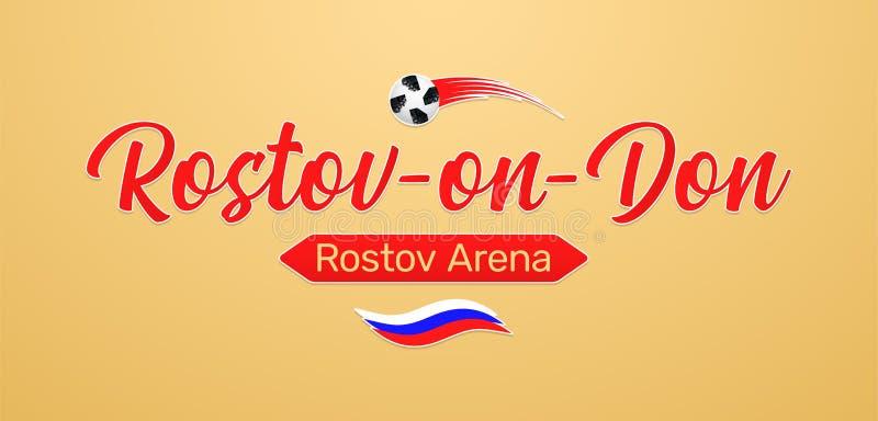 Światowy Futbolowy mistrzostwo w Rosja 2018 ilustracji