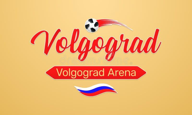 Światowy Futbolowy mistrzostwo w Rosja 2018 ilustracja wektor