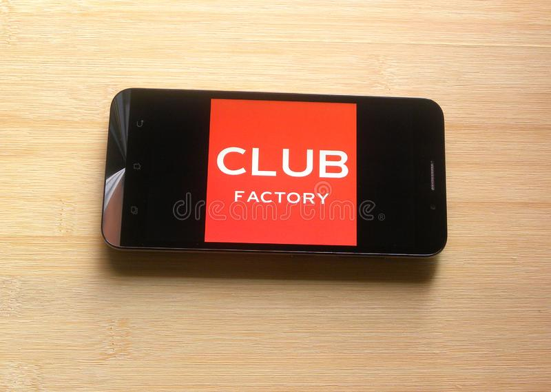 Świetlicowy Fabryczny app fotografia royalty free