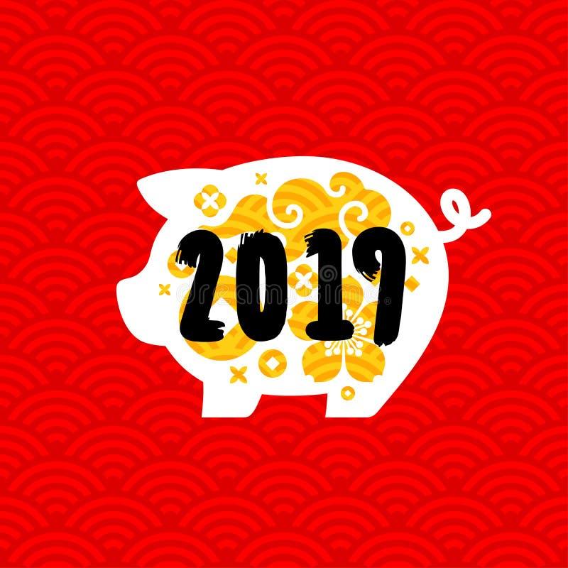 Świnia jako chiński nowego roku zodiaka 2019 znak z tradycyjnymi azjatykcimi złotymi projektów elementami na czerwonym bezszwowym ilustracji
