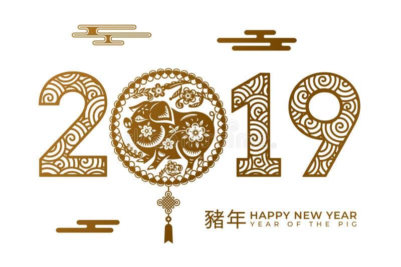 Świnia papier ciący jako 2019 chińskich nowego roku zodiaka znaków royalty ilustracja