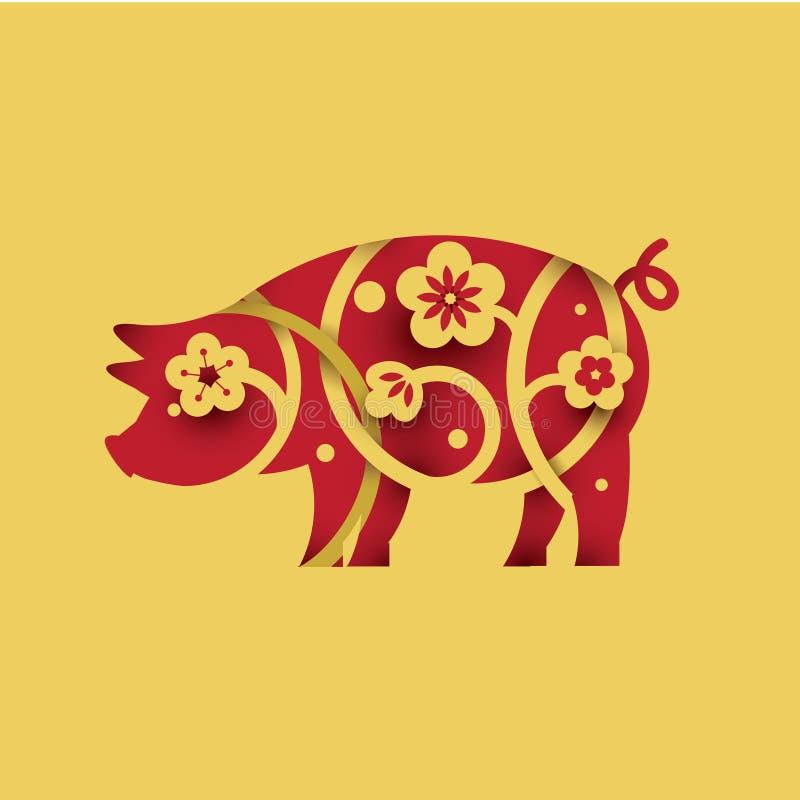 świnia Symbol 2019 ilustracja wektor