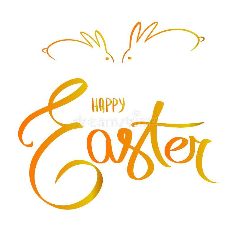 Żółta pomarańczowa gradientowa szczęśliwa Easter muśnięcia ręka pisze list białego tło Wakacyjna kartki z pozdrowieniami pocztówk ilustracji