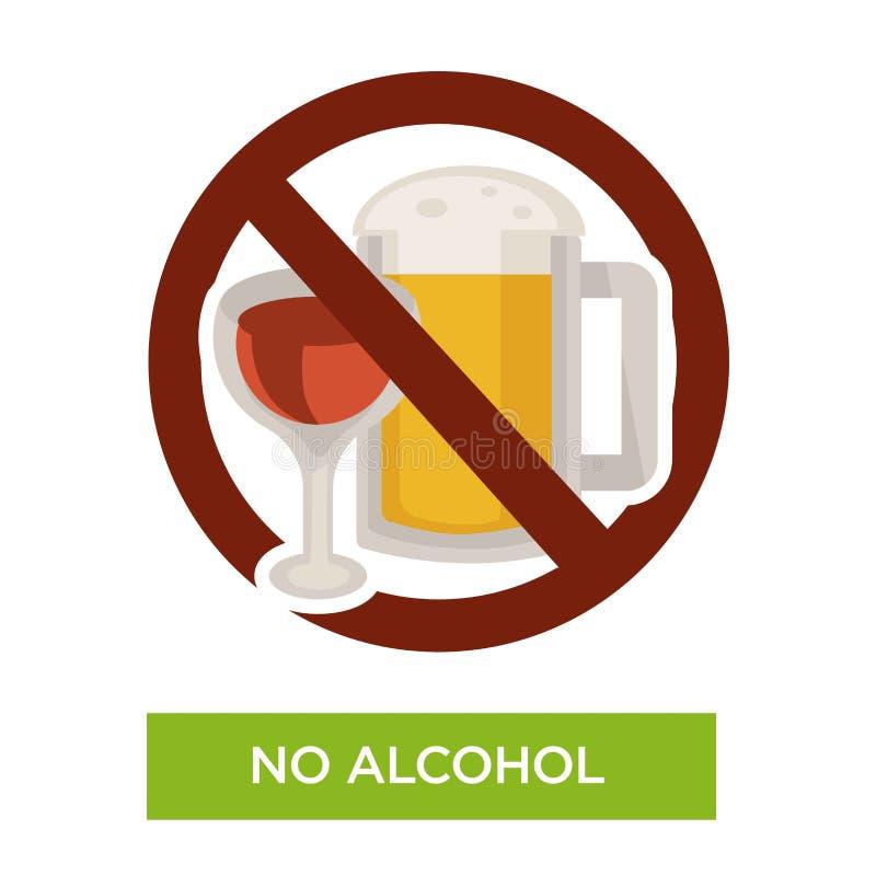 Żadny alkoholu znaka ograniczenia ikony dieta lub opieka zdrowotna ilustracja wektor