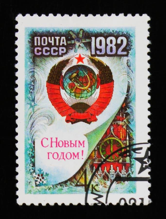 Żakiet ręki i zegar Spasskaya wierza, oddany nowy rok około 1982, zdjęcia stock