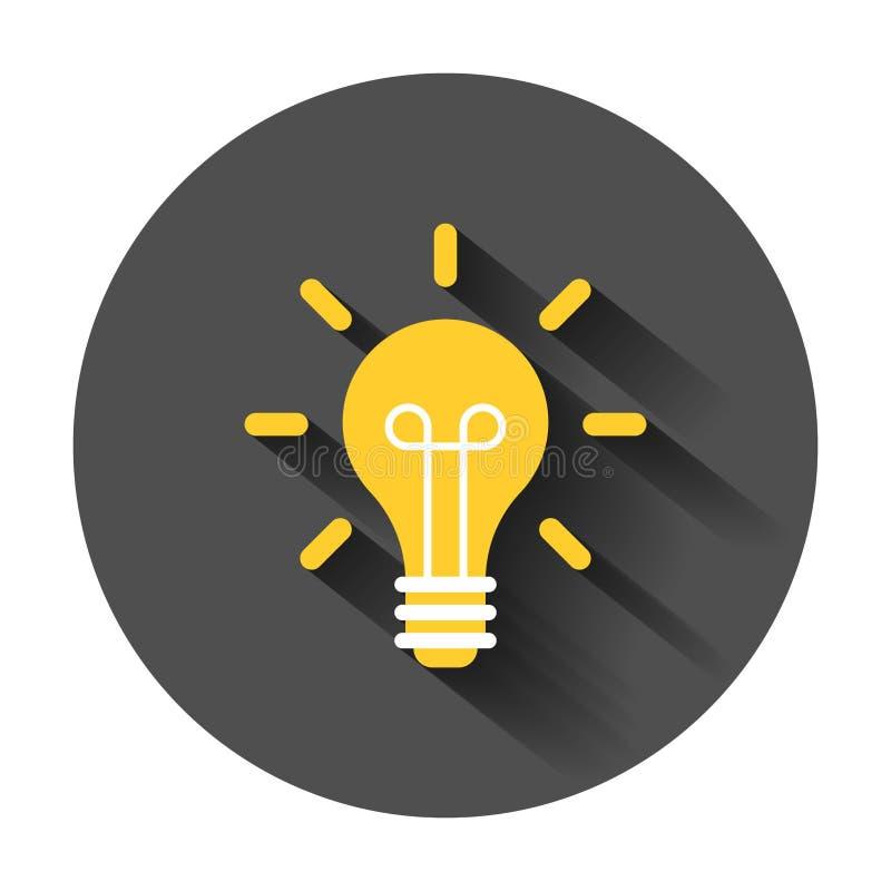 Żarówki ikona w mieszkanie stylu Lightbulb wektorowy ilustracyjny dowcip ilustracja wektor