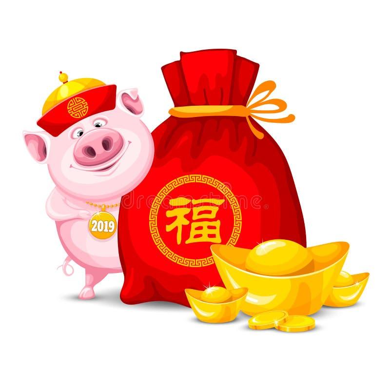 Życzenie dobrobyt w Chińskim nowym roku ilustracja wektor