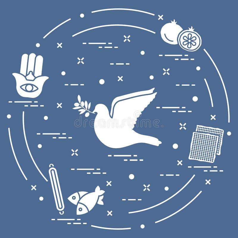 Żydowscy symbole: gołąbka, gałązka oliwna, granatowiec, matzah, ryba, h royalty ilustracja