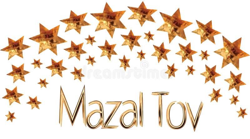 Żydowski ślub, gwiazdy dawidowa, Wpisowy Mazal Tov wektor royalty ilustracja