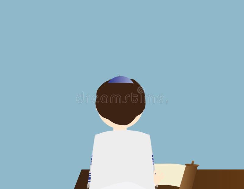 Żydowski chłopiec uczenie torah Żydowska chłopiec świętuje Prętowego mitzvah ilustracja wektor