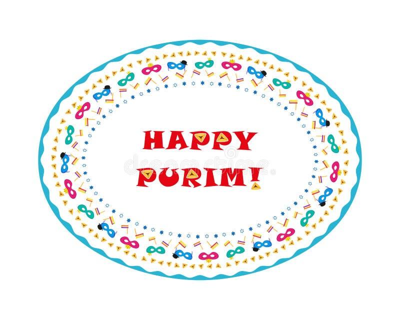 Żydowski wakacje Purim, owal rama i inskrypcja, ilustracji