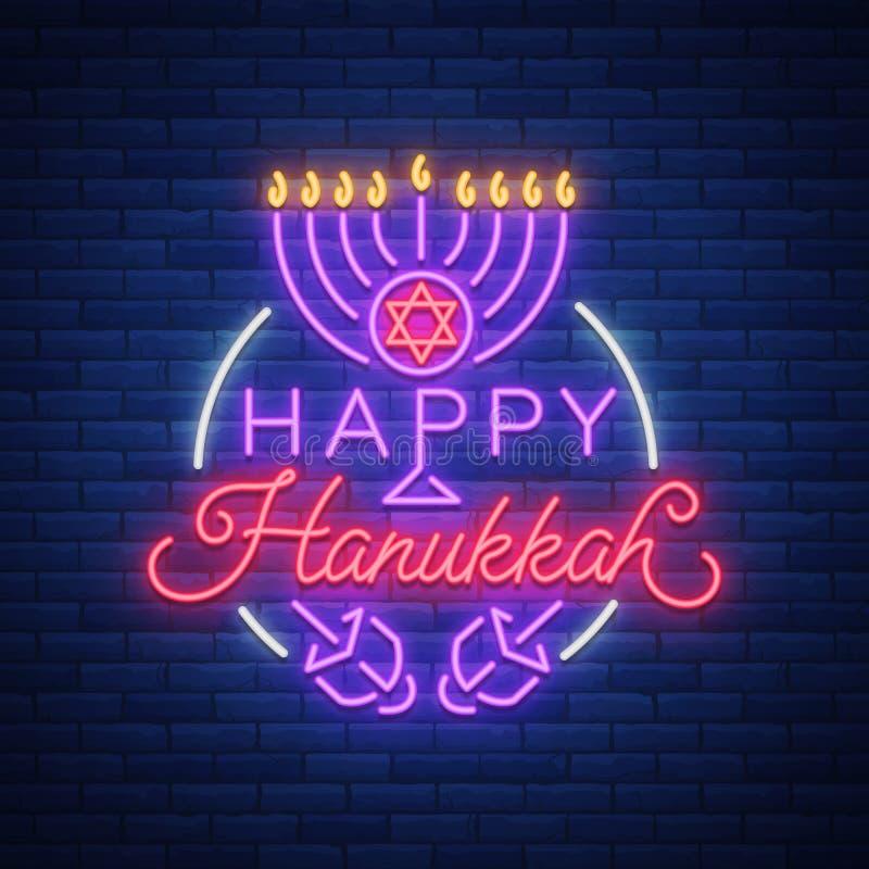 Żydowski wakacyjny Hanukkah jest neonowym znakiem, kartka z pozdrowieniami, tradycyjny Chanukah szablon szczęśliwego hanukkah Neo royalty ilustracja