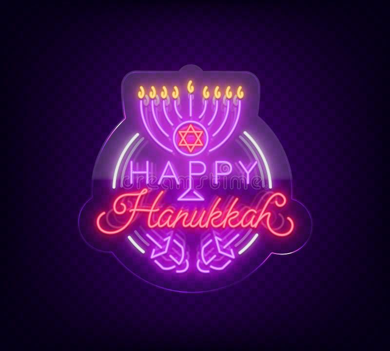 Żydowski wakacyjny Hanukkah jest neonowym znakiem, kartka z pozdrowieniami, tradycyjny Chanukah szablon szczęśliwego hanukkah Neo