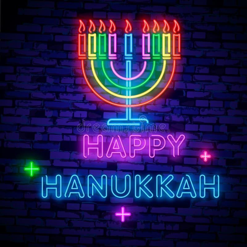 Żydowski wakacyjny Hanukkah jest neonowym znakiem, kartka z pozdrowieniami, tradycyjny Chanukah szablon szczęśliwego hanukkah Neo ilustracji