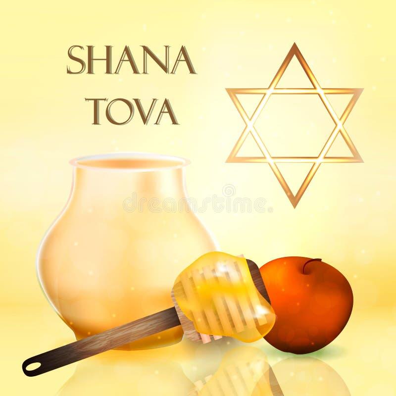 Żydowski wakacyjny Rosh Hashana ilustracji