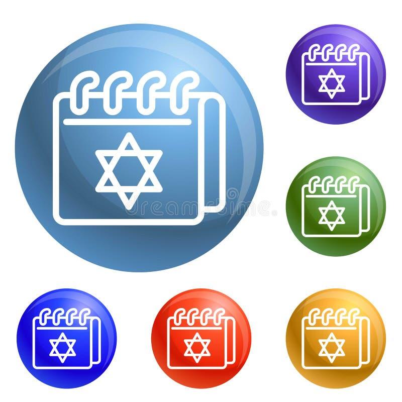 Żydowskiego kalendarza ikona ustawiający wektor ilustracja wektor