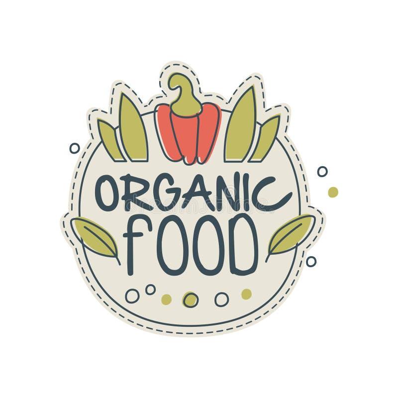 Żywność organiczna loga szablonu projekt, odznaka dla zdrowego sklepu spożywczego, weganinu sklep, jarska kawiarnia, ekologii fir ilustracja wektor