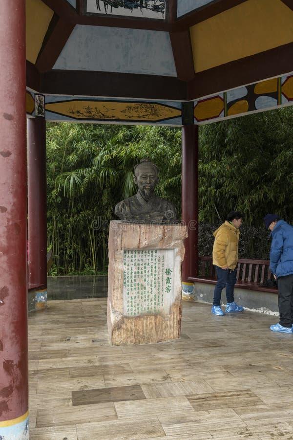 Άγαλμα Xu Xiake - imagen στοκ φωτογραφίες με δικαίωμα ελεύθερης χρήσης