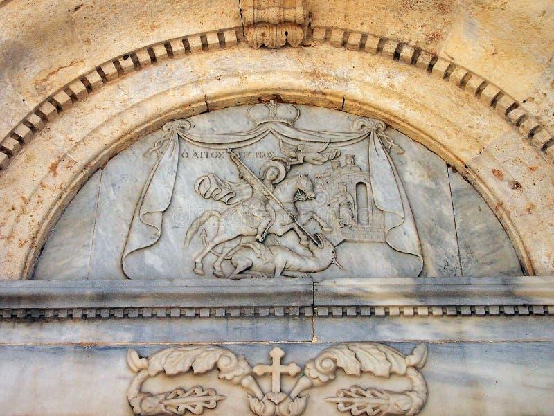Άγιος George, παλαιά Ορθόδοξη Εκκλησία, Ιερουσαλήμ στοκ φωτογραφία με δικαίωμα ελεύθερης χρήσης