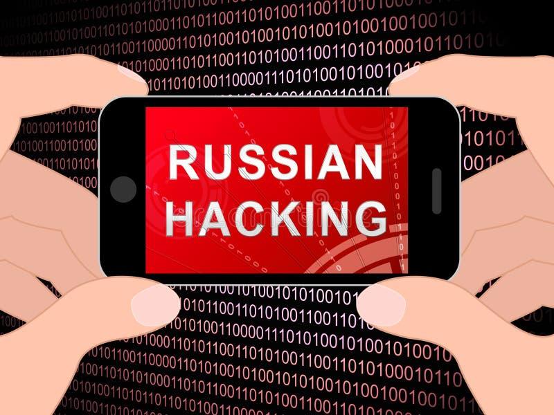 Άγρυπνη τρισδιάστατη απεικόνιση κατασκοπείας Ιστού τηλεφωνικών χάκερ διανυσματική απεικόνιση