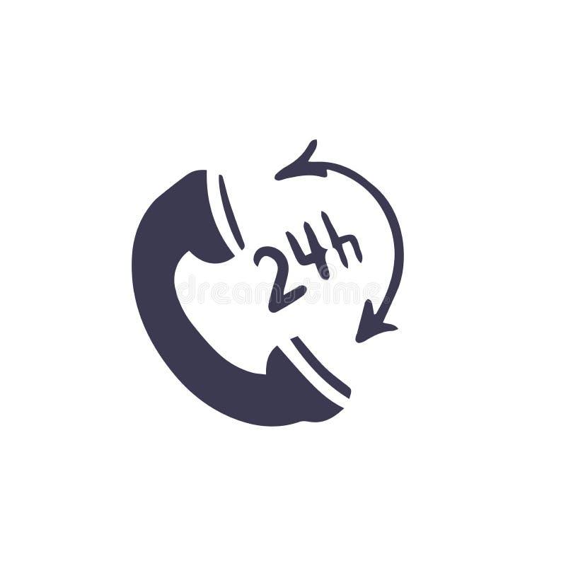 Άμεση εξυπηρέτηση πελατών 24/7 εικονίδια θέτω στο ύφος doodle επίσης corel σύρετε το διάνυσμα απεικόνισης απεικόνιση αποθεμάτων