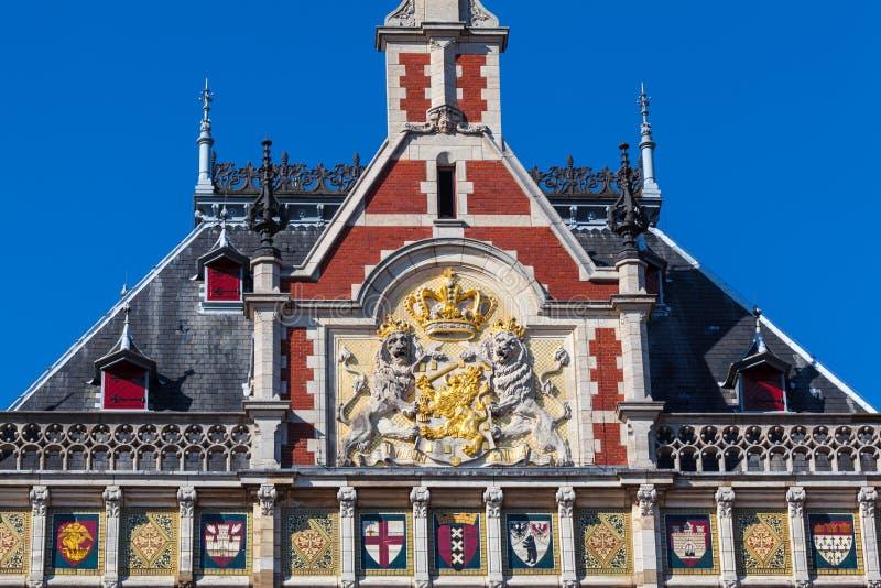 Άμστερνταμ, οι Κάτω Χώρες στοκ εικόνα με δικαίωμα ελεύθερης χρήσης