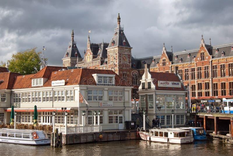 Άμστερνταμ centraal στοκ φωτογραφία με δικαίωμα ελεύθερης χρήσης