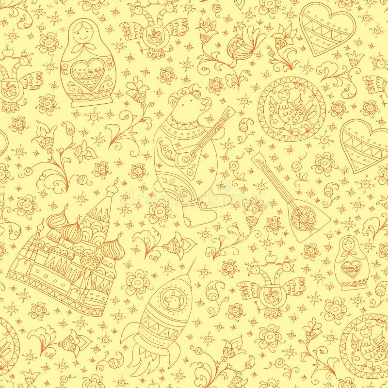 Άνευ ραφής διανυσματικό σχέδιο με τα χαριτωμένα ρωσικά παραδοσιακά σύμβολα απεικόνιση αποθεμάτων