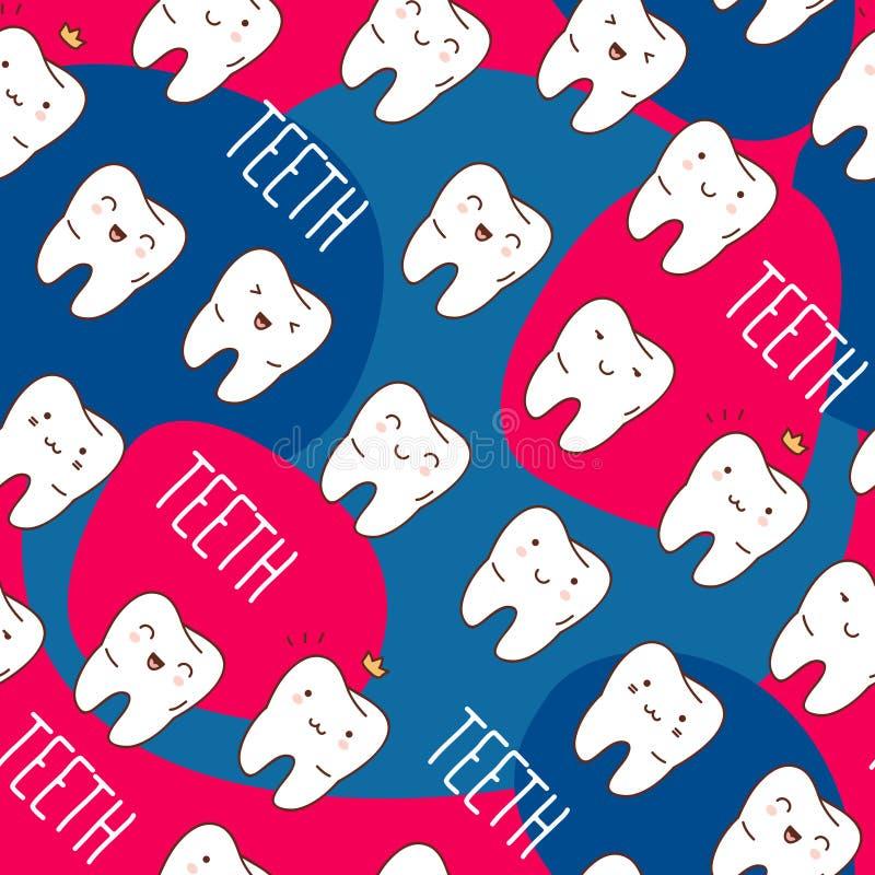 Άνευ ραφής ζωηρόχρωμο σχέδιο δοντιών διάνυσμα απεικόνιση αποθεμάτων
